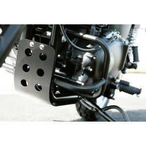Triumph Bonneville / Scrambler / Thruxton Skid Plate - Anodised Black